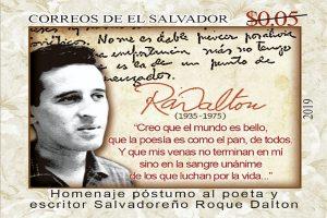 Colección de sellos de Roque Dalton en el MUNA